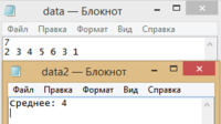 Работа с файлами на Pascal