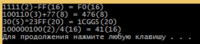 Задача на классы и перегрузку операторов C++