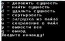 Курсовая работа на C# - База данных магазина