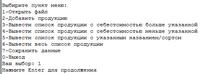 Курсовая работа на Pascal - По обработке файла