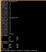 Две задачи на С++