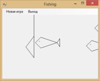 Рыбалка на Pascal