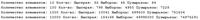 Сравнение алгоритмов сортировки, Java