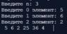 6 задач на Java
