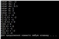 Задачи по С++