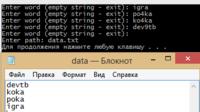 Задача на стек и файлы на языке С